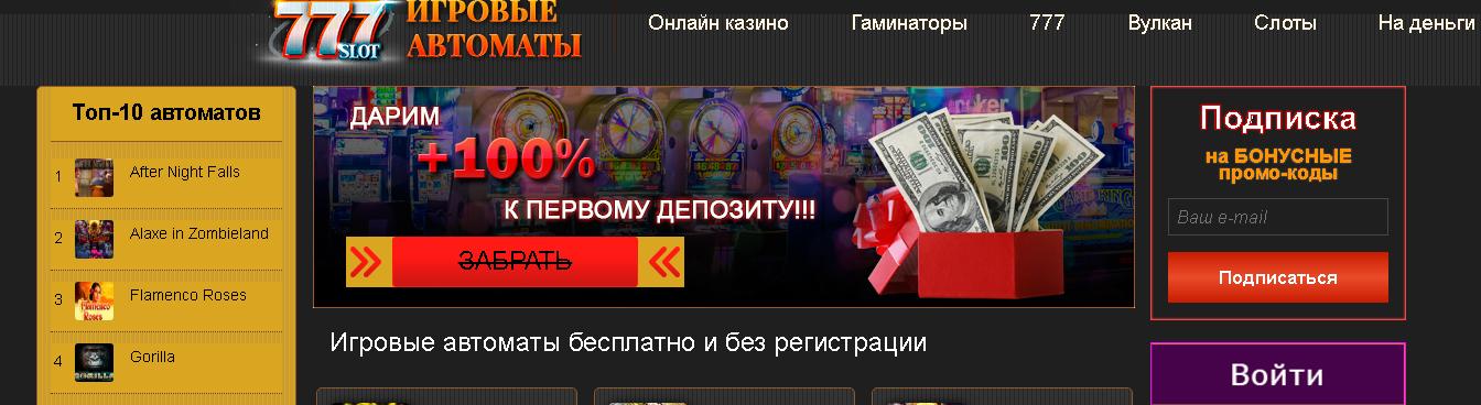новое казино с бездепозитным бонусом за регистрацию где дают деньги
